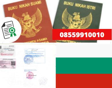Jasa Legalisir Buku Nikah Di Kedutaan Bulgaria || 08559910010