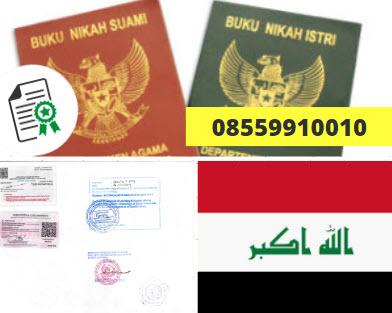 Jasa Legalisir Buku Nikah Di Kedutaan Irak || 08559910010