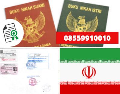 Jasa Legalisir Buku Nikah Di Kedutaan Iran    08559910010