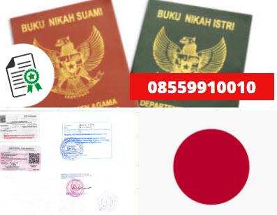 Jasa Legalisir Buku Nikah Di Kedutaan Jepang || 08559910010
