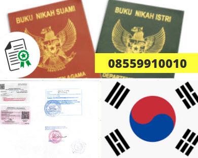 Jasa Legalisir Buku Nikah Di Kedutaan Korea Selatan    08559910010