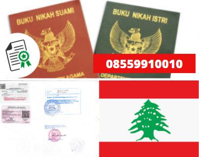 Jasa Legalisir Buku Nikah Di Kedutaan Lebanon || 08559910010