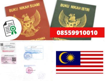 Jasa Legalisir Buku Nikah Di Kedutaan Malaysia    08559910010
