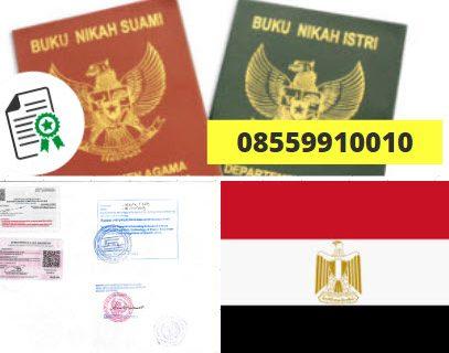 Jasa Legalisir Buku Nikah Di Kedutaan Mesir || 08559910010