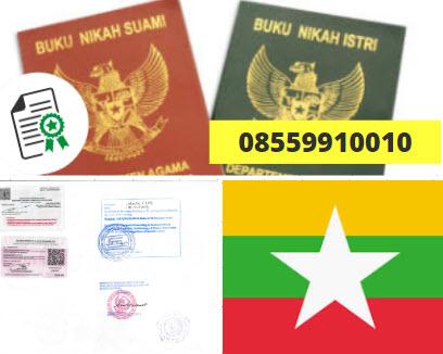 Jasa Legalisir Buku Nikah Di Kedutaan Myanmar || 08559910010