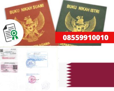 Jasa Legalisir Buku Nikah Di Kedutaan Qatar || 08559910010