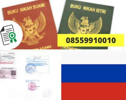 Jasa Legalisir Buku Nikah Di Kedutaan Rusia || 08559910010