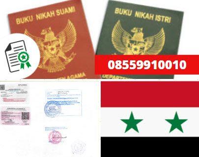 Jasa Legalisir Buku Nikah Di Kedutaan Suriah || 08559910010