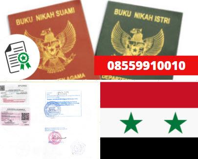 Jasa Legalisir Buku Nikah Di Kedutaan Suriah    08559910010