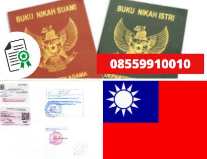 Jasa Legalisir Buku Nikah Di Kedutaan Taiwan || 08559910010