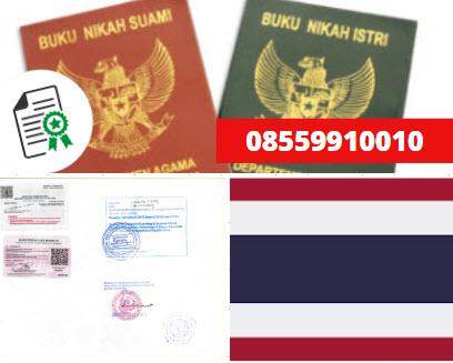 Jasa Legalisir Buku Nikah Di Kedutaan Thailand || 08559910010