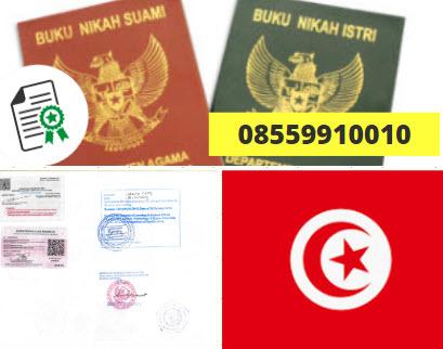 Jasa Legalisir Buku Nikah Di Kedutaan Tunisia || 08559910010