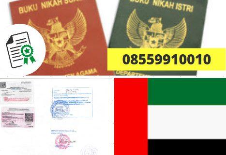 Jasa Legalisir Buku Nikah Di Kedutaan Uni Emirat Arab || 08559910010