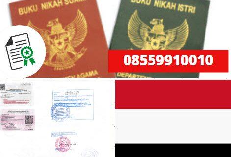Jasa Legalisir Buku Nikah Di Kedutaan Yaman || 08559910010