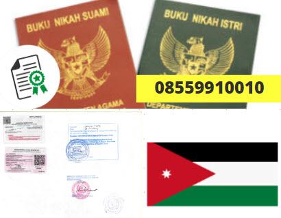 Jasa Legalisir Buku Nikah Di Kedutaan Yordania || 08559910010