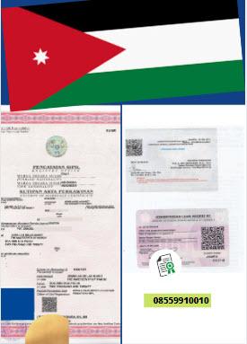 Jasa Legalisir Akta Pernikahan Di Kedutaan Yordania || 08559910010