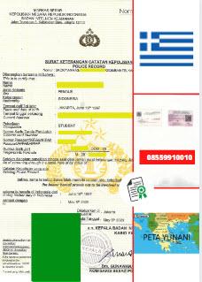 Jasa Legalisir SKCK Di Kedutaan Yunani || 08559910010