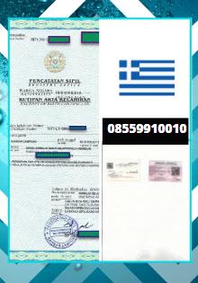 Jasa Legalisir Akta Lahir Di Kedutaan Yunani || 08559910010