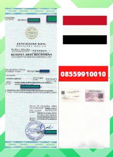 Jasa Legalisir Akta Lahir Di Kedutaan Yaman || 08559910010