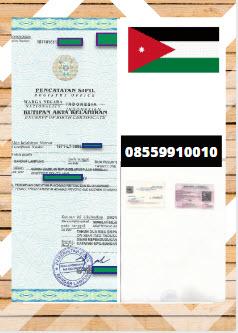 Jasa Legalisir Akta Lahir Di Kedutaan Yordania || 08559910010