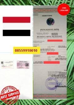 Jasa Legalisir Akta Kematian Di Kedutaan Yaman || 08559910010