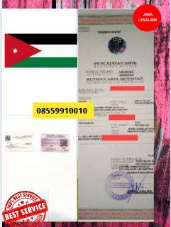 Jasa Legalisir Akta Kematian Di Kedutaan Yordania || 08559910010