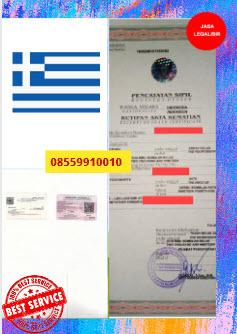 Jasa Legalisir Akta Kematian Di Kedutaan Yunani || 08559910010