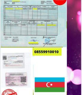 Jasa Legalisir Kartu Keluarga Di Kedutaan Azerbaijan || 08559910010