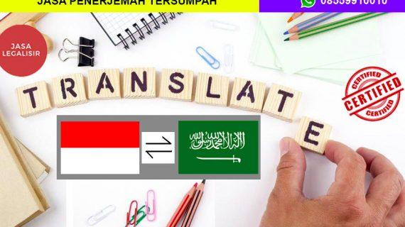 Jasa Legalisir Penerjemah Tersumpah di Arab Saudi || 08559910010