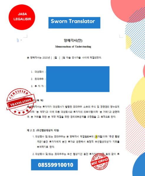 Penerjemah Tersumpah Bahasa Korea || 08559910010 || Korea Language