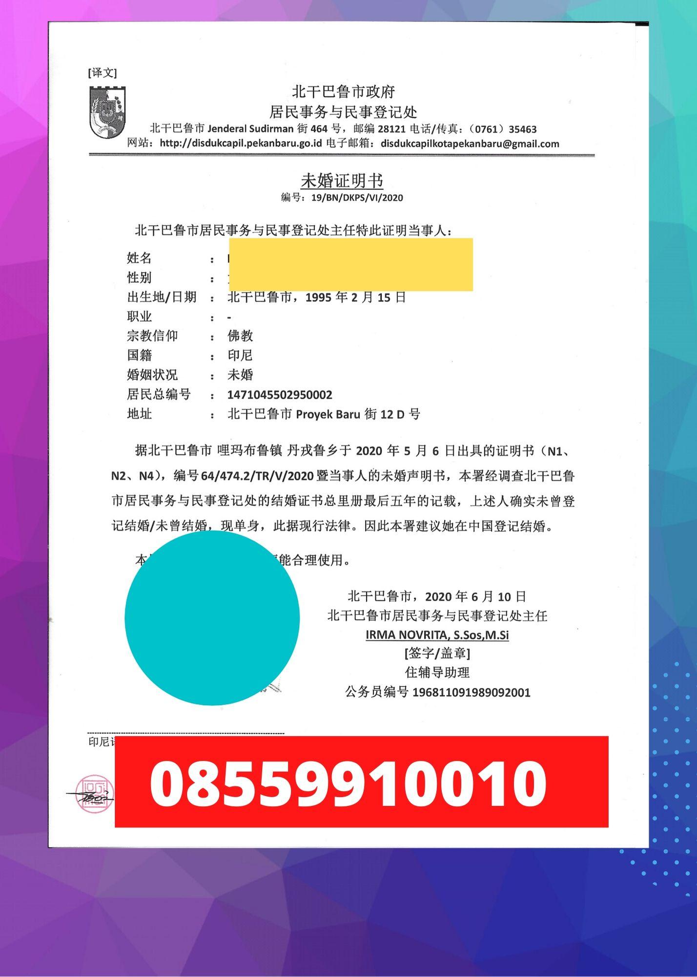 Penerjemah Tersumpah Bahasa Mandarin || 08559910010