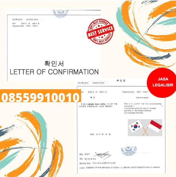 Jasa Legalisir Di Kedutaan Korea Selatan || 08559910010