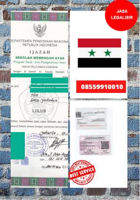 Jasa Legalisir Ijazah SMA Di Kedutaan Suriah    08559910010