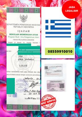 Jasa Legalisir Ijazah SMA Di Kedutaan Yunani || 08559910010