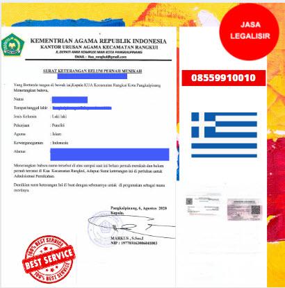 Jasa Legalisir SKBM Di Kedutaan Yunani    08559910010