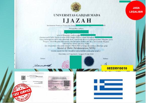 Jasa Legalisir Ijazah Universitas Di Kedutaan Yunani || 08559910010