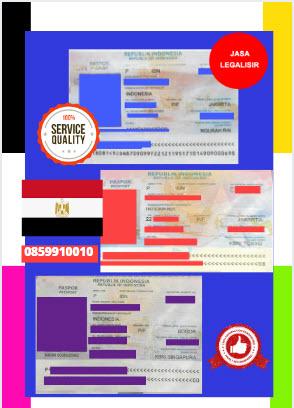 Jasa Legalisir Paspor Di Kedutaan Mesir || 08559910010