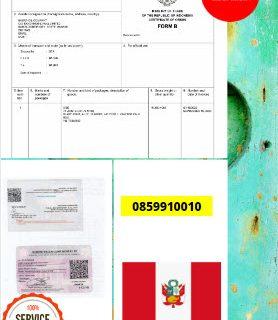 Jasa Legalisir Dokumen Invoice Perdagangan Di Kedutaan Peru || 08559910010