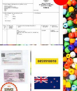 Jasa Legalisir Dokumen Invoice Perdagangan Di Kedutaan Selandia Baru || 08559910010