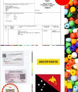 Jasa Legalisir Dokumen Invoice Perdagangan Di Kedutaan Papua Nugini || 08559910010