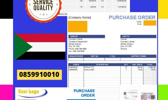 Jasa Legalisir Dokumen Perusahaan – Purchase Order (PO) Di Kedutaan Sudan || 08559910010