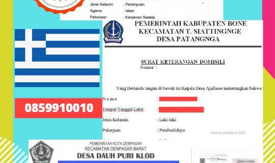 Jasa Legalisir Surat Keterangan Domisili Di Kedutaan Yunani || 08559910010