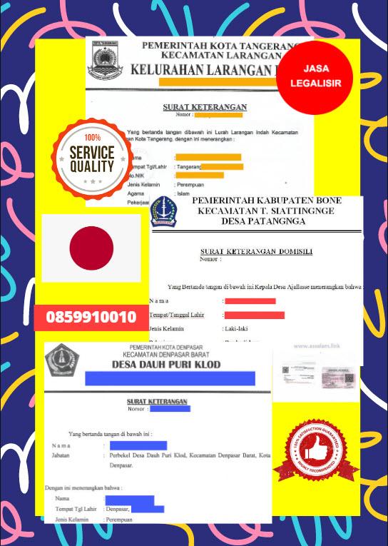 Jasa Legalisir Surat Keterangan Domisili Di Kedutaan Jepang || 08559910010