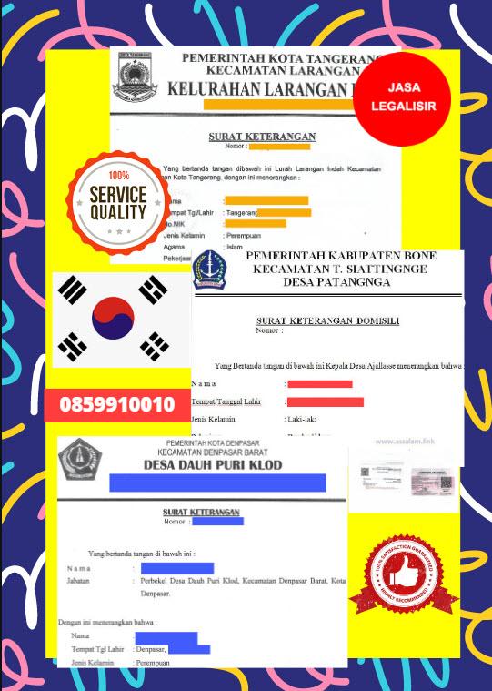Jasa Legalisir Surat Keterangan Domisili Di Kedutaan Korea Selatan || 08559910010