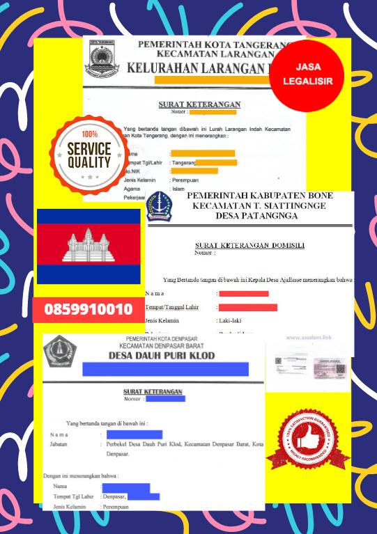 Jasa Legalisir Surat Keterangan Domisili Di Kedutaan Kamboja || 08559910010