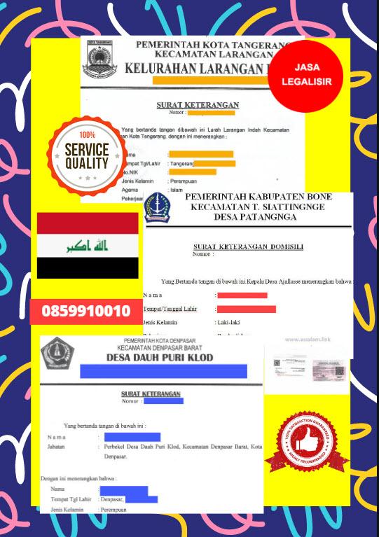 Jasa Legalisir Surat Keterangan Domisili Di Kedutaan Irak || 08559910010