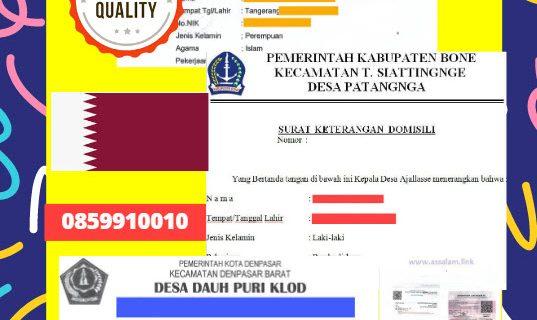 Jasa Legalisir Surat Keterangan Domisili Di Kedutaan Qatar || 08559910010