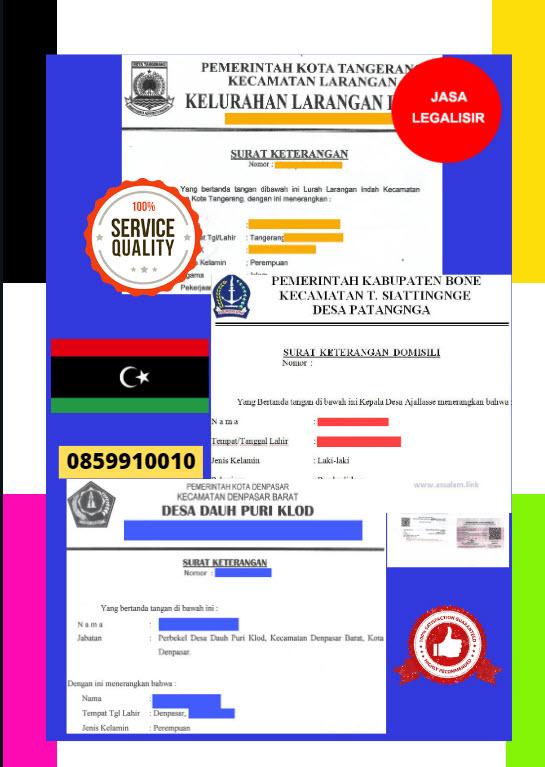 Jasa Legalisir Surat Keterangan Domisili Di Kedutaan Libya || 08559910010