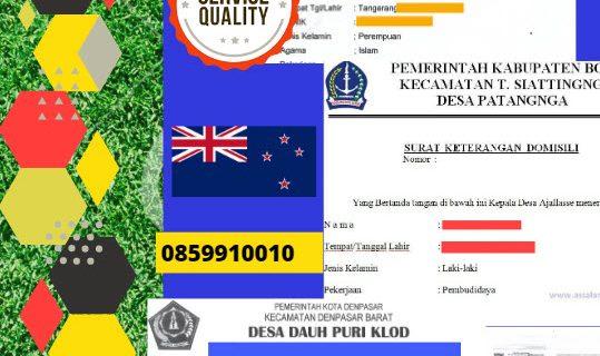 Jasa Legalisir Surat Keterangan Domisili Di Kedutaan Selandia Baru    08559910010