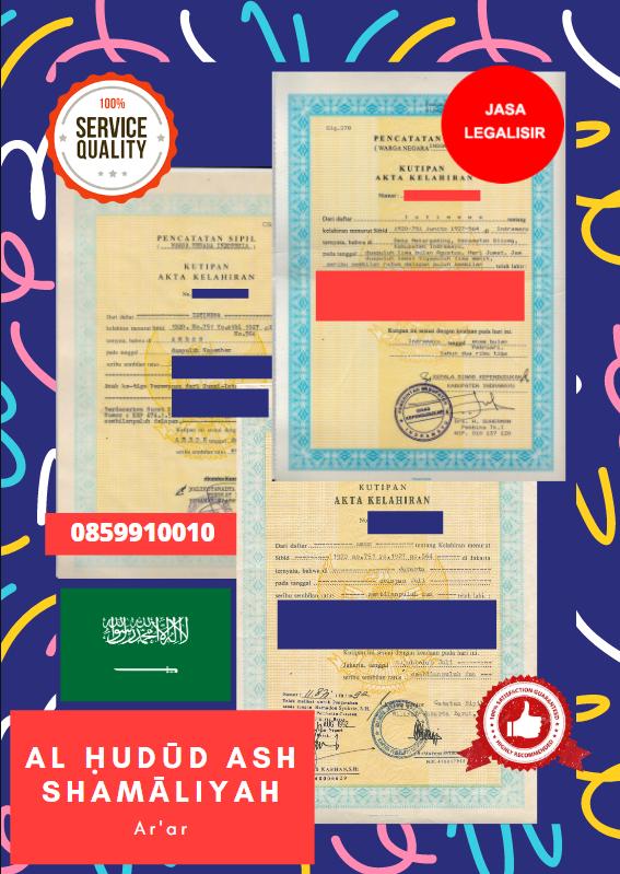 Jasa Legalisir Akta Lahir Indonesia Di Al Ḥudūd ash Shamāliyah - Arab Saudi    08559910010